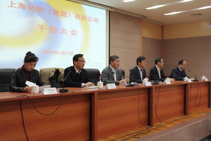 2014新党章全文_组织部来集团宣布新任命童继生任党委-东方国际集团党建网